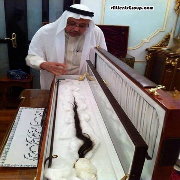 Rambut Nabi Muhammad SAW